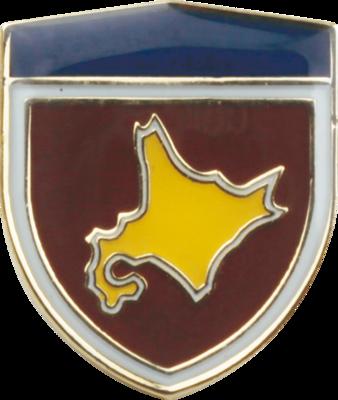 陸上自衛隊 部隊ピンバッチ 北部方面隊