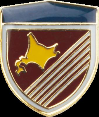 陸上自衛隊 部隊ピンバッチ 第5旅団