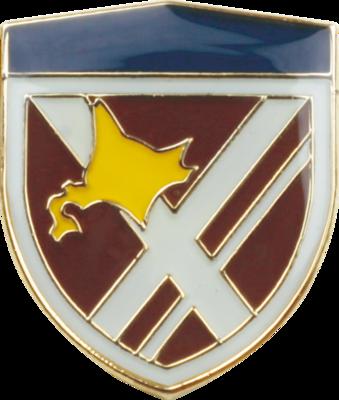 陸上自衛隊 部隊ピンバッチ 第11旅団