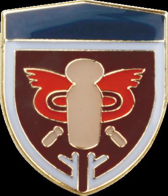 陸上自衛隊 部隊ピンバッチ 東北方面隊