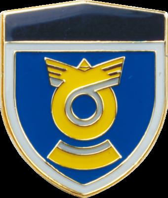 陸上自衛隊 部隊ピンバッチ 防衛大臣直轄部隊