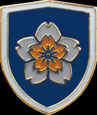 陸上自衛隊 部隊ピンバッチ 陸上幕僚監部