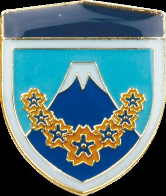 陸上自衛隊 部隊ピンバッチ 第1師団