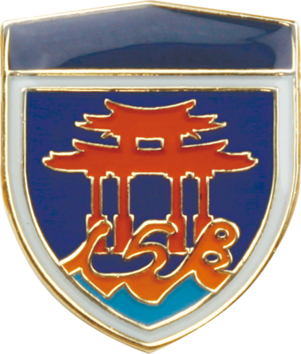 陸上自衛隊 部隊ピンバッチ 第15旅団