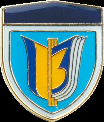 陸上自衛隊 部隊ピンバッチ 第13旅団