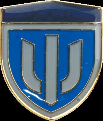 陸上自衛隊 部隊ピンバッチ 第4師団
