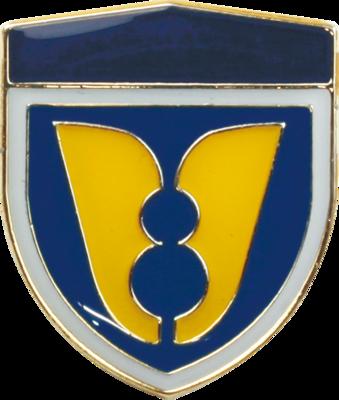陸上自衛隊 部隊ピンバッチ 第8師団