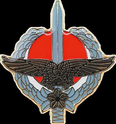 陸上自衛隊 部隊ピンバッチ 特殊作戦群