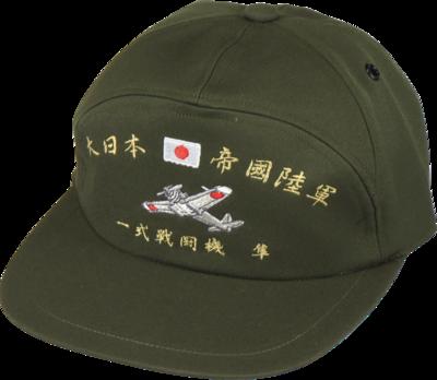 旧陸軍 一式戦闘機 隼(OD)