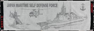 スポーツタオル 海上自衛隊