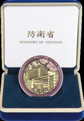 防衛省メダル 45㎜ (色:金)