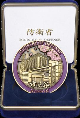 防衛省メダル 60㎜ (色:銅)