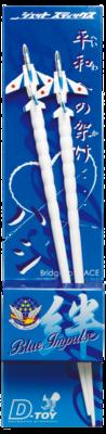 ブルーインパルス ジェットスティック(箸)
