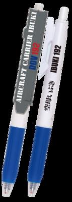 ボールペン (ゼブラ SARASA)