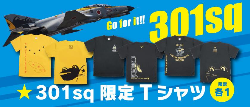 301sp限定Tシャツ販売!