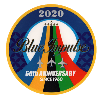 ブルーインパルス2020ツアーステッカー 青