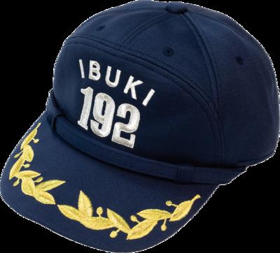識別帽 いぶき DDV192 モール有り