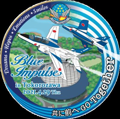 20210429 Blue Impulse in Tokorozawa 記念ステッカー