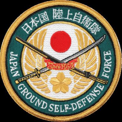 ワッペン 桜刀刺繍 丸型(大)