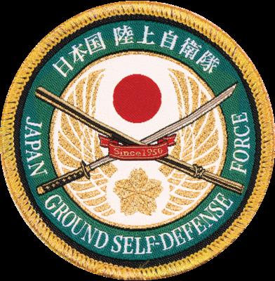 ワッペン 桜刀刺繍 丸型(小)