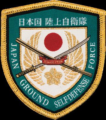 ワッペン 桜刀刺繍 盾型(小)