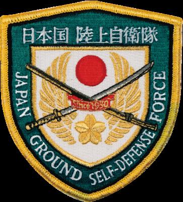 ワッペン 桜刀刺繍 盾型(大)