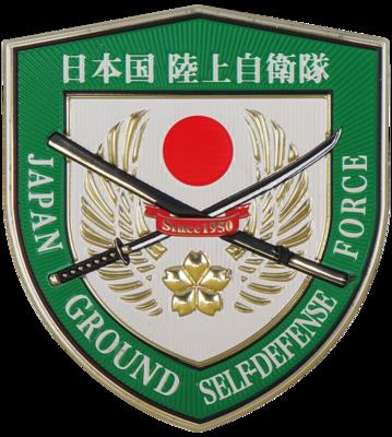 ワッペン 桜刀TPU製 盾型