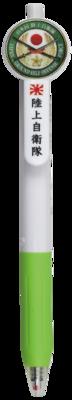 桜刀ボールペン (ゼブラ SARASA)