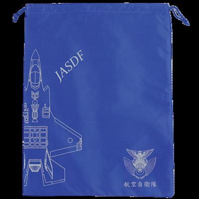 巾着袋 F-35A