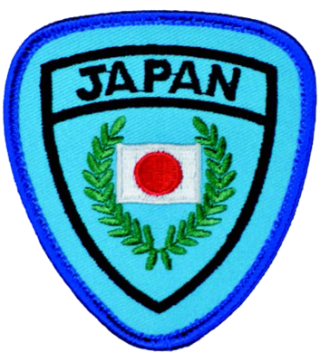 PKO 国際平和協力隊員記章 ショルダーパッチ