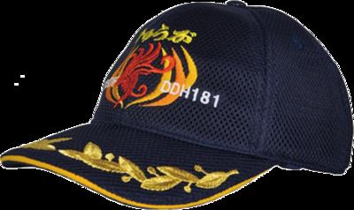 護衛艦ひゅうが 野球帽 モール付(紺)