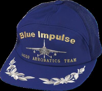 ブルーインパルス T-4 練習機 メッシュ モール付(青)