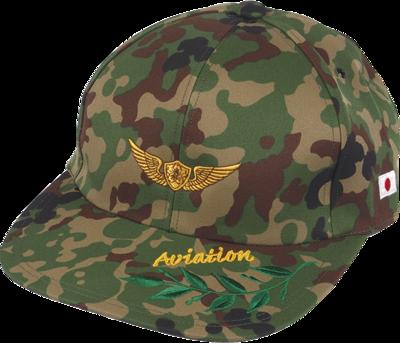 陸自迷彩野球帽タイプ アビエーション 日の丸付