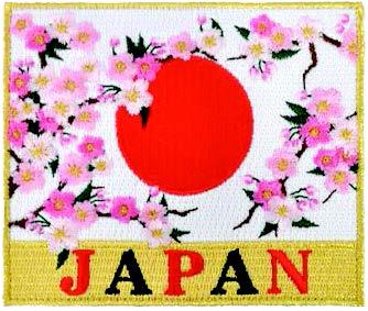日の丸・桜 JAPANパッチ
