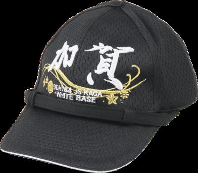 護衛艦かが 野球帽 (黒)