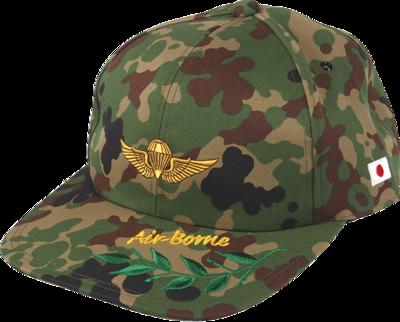 陸自迷彩野球帽タイプ エアボーン 日の丸付
