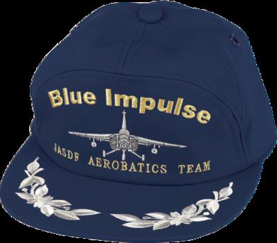 ブルーインパルス T-4 練習機 モール付(紺)