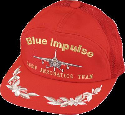 ブルーインパルス T-4 練習機 メッシュ モール付(赤)