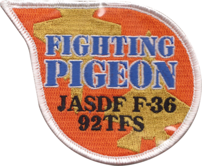 JASDF F-36 ピゲオンパッチ