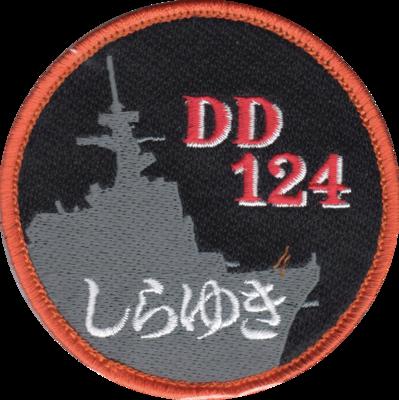 しらゆき DD124パッチ