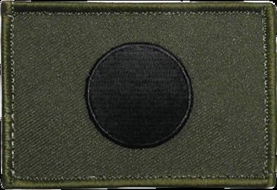 日章旗(日の丸) ロービジパッチ 50-70