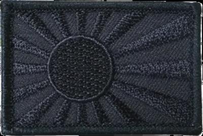 旭日旗(軍艦旗) 黒色 ショルダーパッチ 40-60
