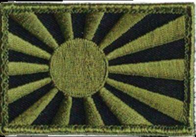 旭日旗(軍艦旗) ロービジパッチ 50-70