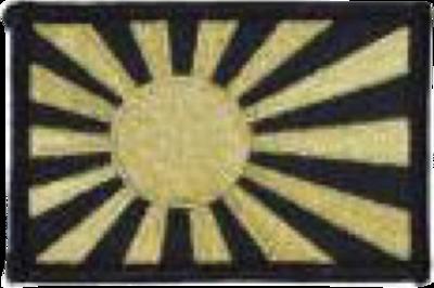 軍艦旗ゴールドパッチ 53-80