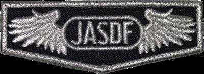 航空自衛隊 JASDFタグ