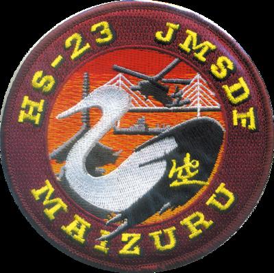 舞鶴 第23航空隊パッチ