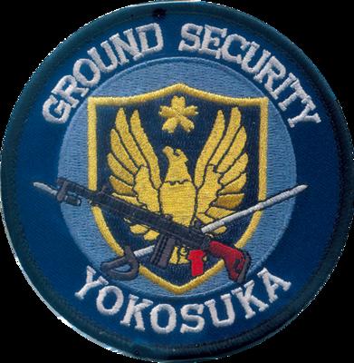 横須賀陸警隊 ショルダー(青)パッチ