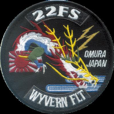 大村 第22航空隊パッチ