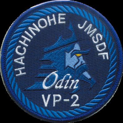 八戸 第2航空隊パッチ