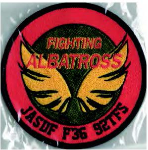 JASDF F-36 アルバトロスパッチ